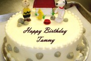 HB Tammy